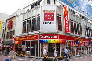 エスパス渋谷新館