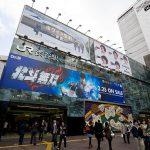 【優良店情報】渋谷駅周辺のパチンコ/パチスロ店舗ランキング!