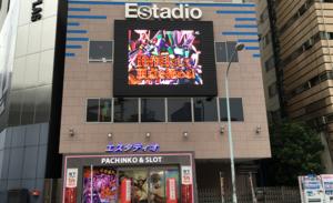 エスタディオ 新橋店
