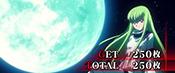 ボーナス終了画面 C.C.月背景