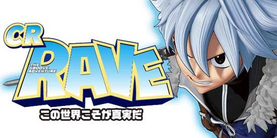 rave2