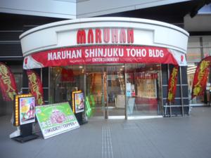 マルハン 新宿店