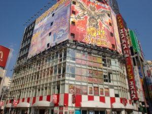 エスパス日拓 新宿歌舞伎町店